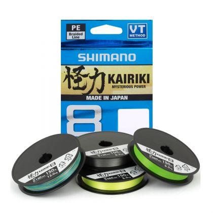 Shimano Kairiki 8 geel gevlochten visdraad 0.21mm 150m 20.80kg